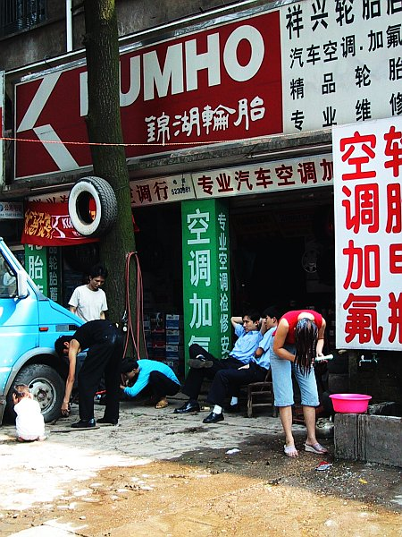 Beijing hair wash    (click for previous picture)