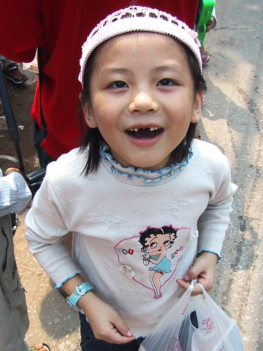 Changsha girl    (click for previous picture)