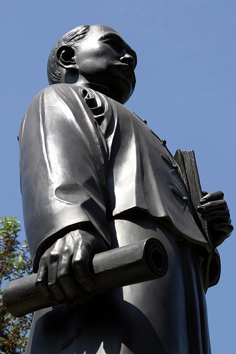 Dr. Sun Yat-sen by Joe Rosenthal    (click for previous picture)