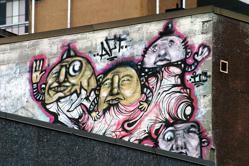 Four faces at Yonge and Eglinton    (click for previous picture)